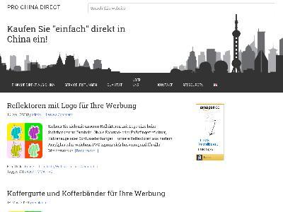http://www.prochinadirect.com