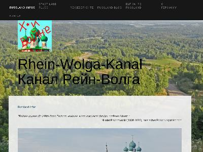 https://www.rhein-wolga.info