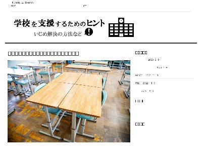 https://alphabettinenblog.com