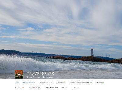 https://travelbearssite.wordpress.com