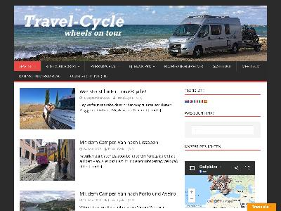 https://www.travel-cycle.com
